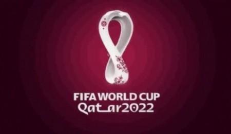 Qatar presentó el logo del Mundial 2022