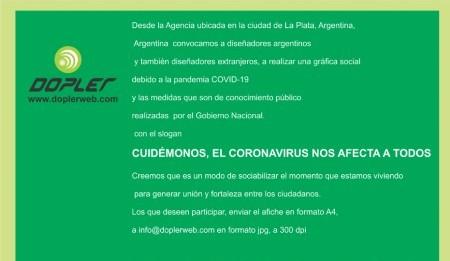 Convocatoria para todos los diseñadores nacionales y extranjeros ante la pandemia del COVID-19