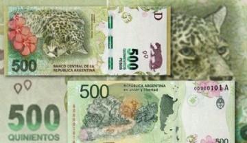 El billete del yaguareté fue premiado en Europa como el mejor del mundo