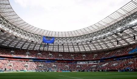 Rusia 2018 con fotos de la Ceremonia Inaugural