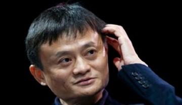 Quince consejos de Jack Ma