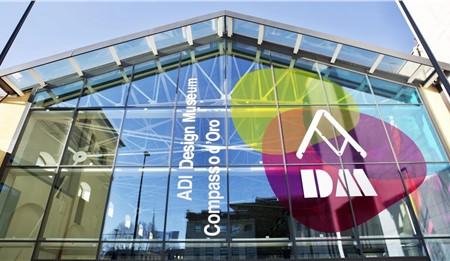 Museo de Diseño ADI