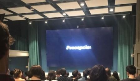 Más de un centenar de personas asistieron a la conferencia de Aranda Estudio en ESdesign