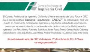 """Invitación: III Fórum CPIC """"Ingeniería + Arquitectura"""