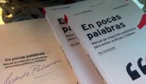 Columnista de Dopler se presenta en la Universidad del Este de la ciudad de La Plata