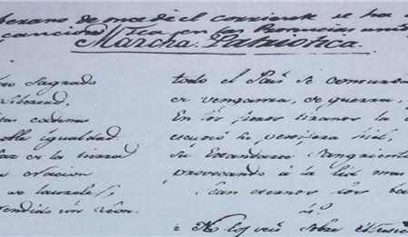 Letra original del Himno Nacional Argentino. Marcha Histórica